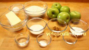 Ингредиенты Пирожки с яблоками