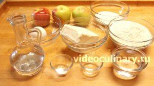 Ингредиенты Розочки из слоеного теста с яблоками