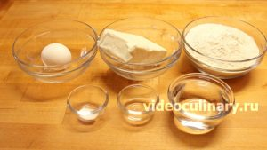 Ингредиенты Слоёное тесто быстрого приготовления на желтках