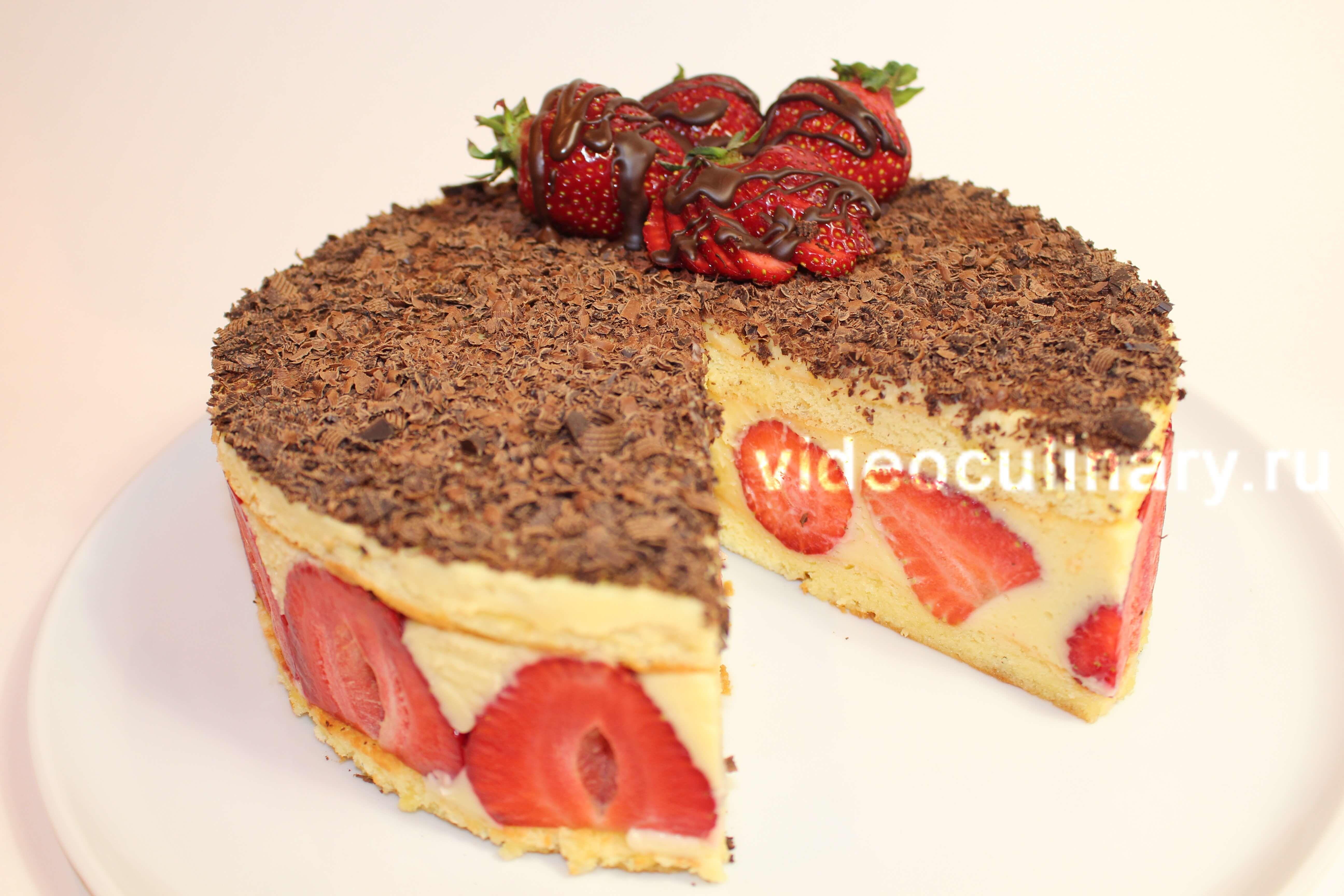 Торт «Клубничное Чудо»