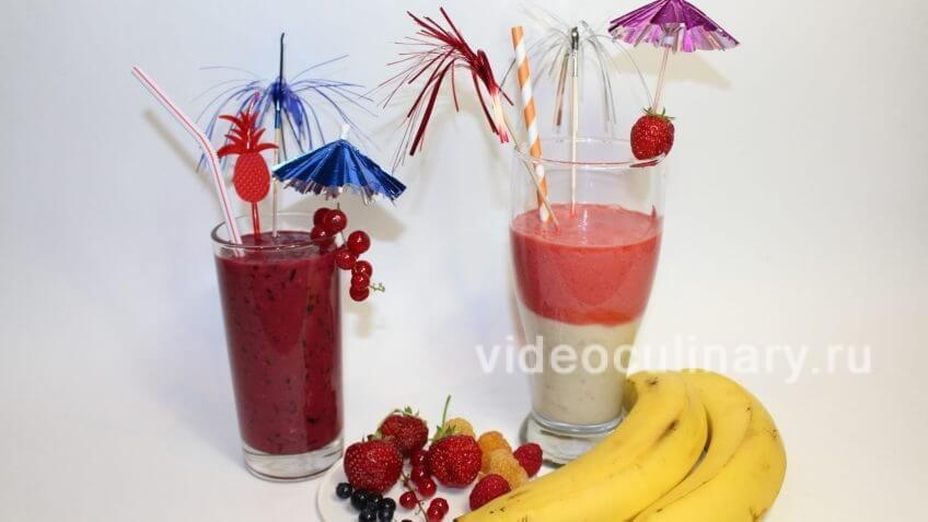 Смузи фруктово-ягодный.  Два вида
