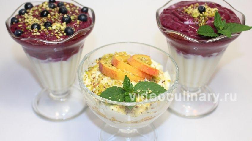 Десерт из Маскарпоне с ягодами и фруктами