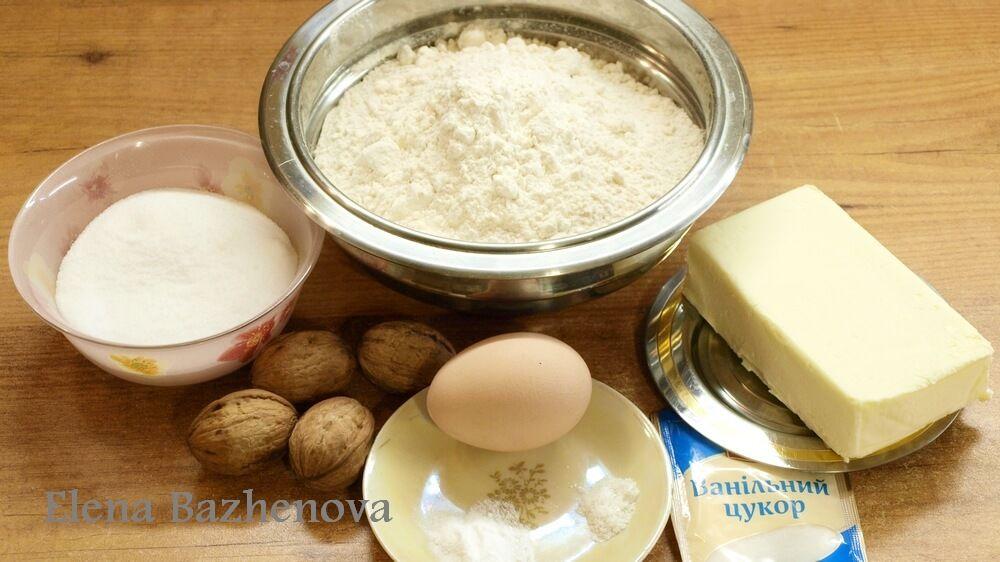 Ингредиенты Печенье Песочные кольца