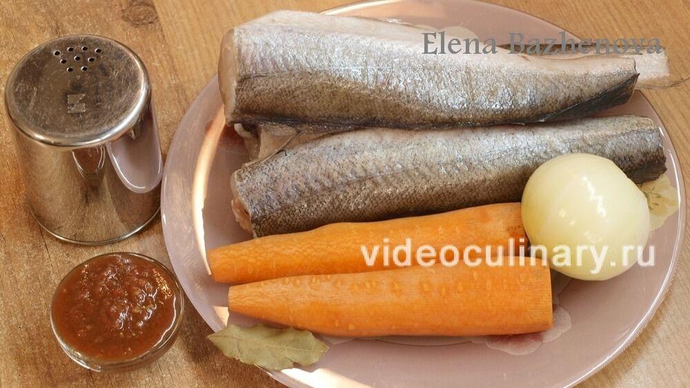 Ингредиенты Тушёный хек
