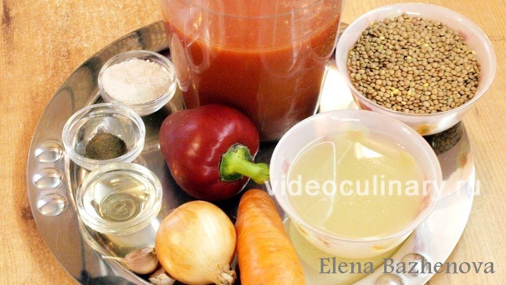 Ингредиенты Томатный суп с чечевицей