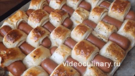 Пирог Сосиски в слоеном тесте