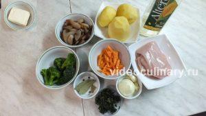 Ингредиенты Суп овощной с курицей и брокколи