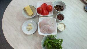 Ингредиенты Пицца без теста на курице