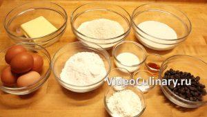 Ингредиенты Шоколадный мраморный кекс