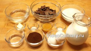Ингредиенты Шоколадный батончик Марс