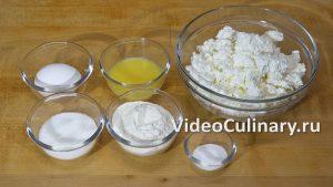 Ингредиенты Сырники