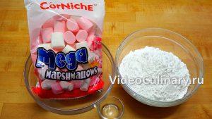 Ингредиенты Мастика для торта