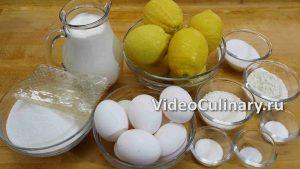 Ингредиенты Торт Лимонный мусс