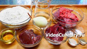 Ингредиенты Жареные пирожки с ливером
