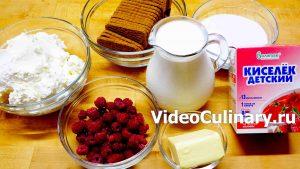 Ингредиенты Простой творожный торт Чизкейк