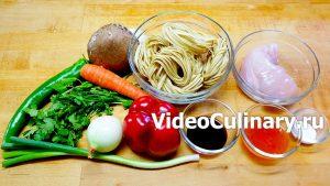 Ингредиенты Лапша с куриным филе и овощами в китайском стиле