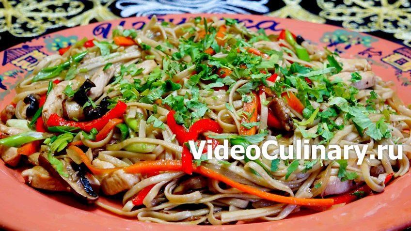 Лапша с куриным филе и овощами в китайском стиле