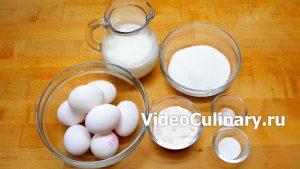 Ингредиенты Заварной крем на желтках