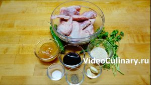 Ингредиенты Крылышки в медовом соусе