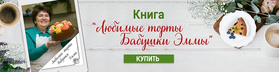 book-banner_1_970x250-min.jpg