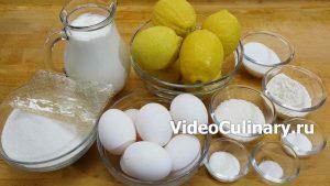 Ингредиенты Мусс лимонный с французским сахарным печеньем