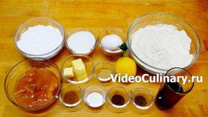 Ингредиенты Простая медовая коврижка