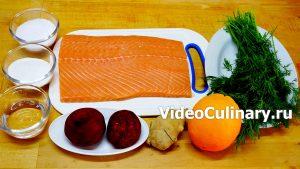 Ингредиенты Сёмга. Засол красной рыбы