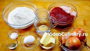 Ингредиенты Ханум – Паровой рулет с мясом