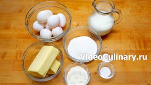 Ингредиенты Масляный заварной крем на желтках