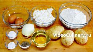 Ингредиенты Пирожки с картошкой, самые вкусные и быстрые в приготовлении