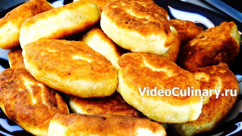 Пирожки с картошкой, самые вкусные и быстрые в приготовлении