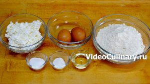 Ингредиенты Простое и быстрое творожное тесто