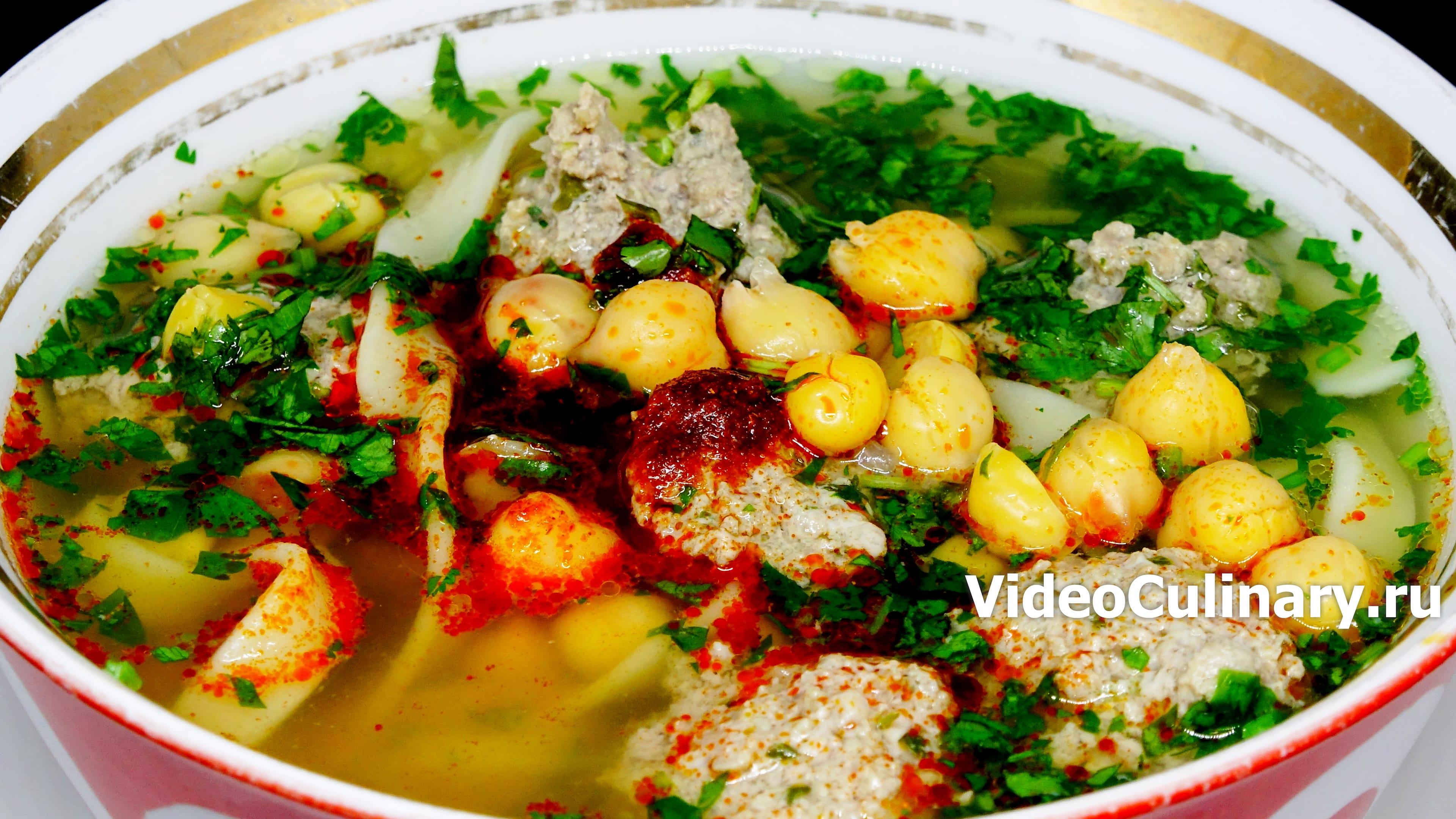 Гороховый суп с фрикадельками по-узбекски