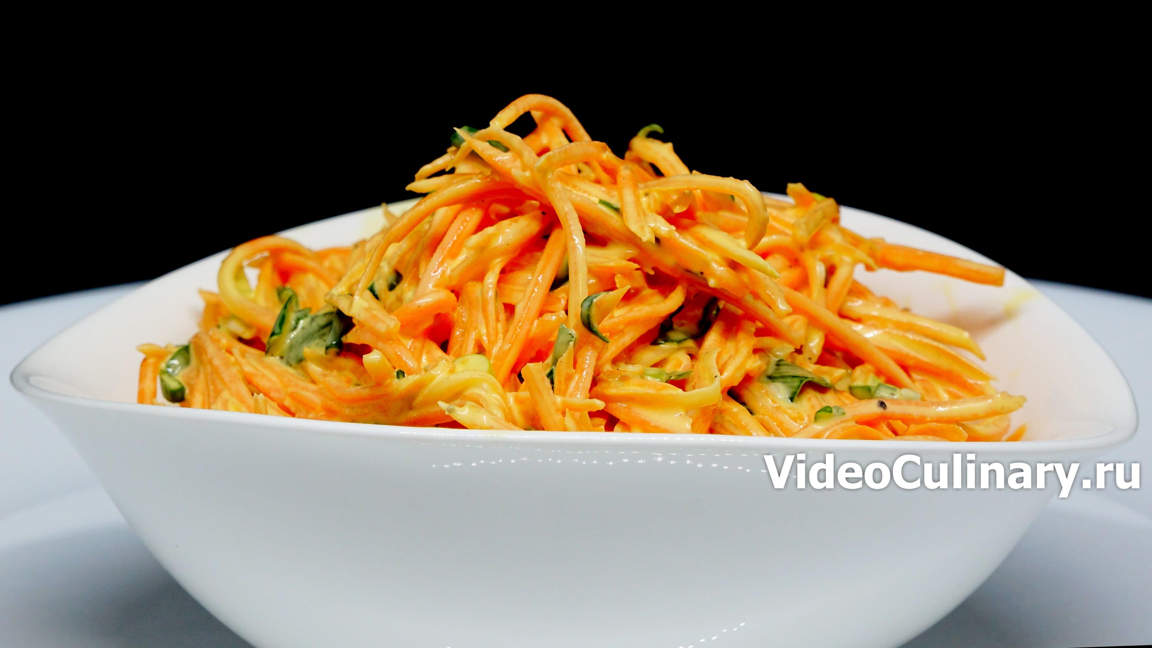 Простой морковный салат с зеленым луком
